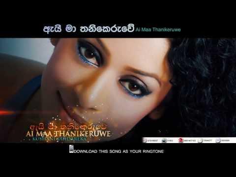 Ai Maa Thanikeruwe - Kushani Sandareka Official Trailer