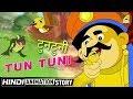 Tun Tuni   टुनटुनी   Kanamama Ki Kahaniya   Hindi Cartoon Story