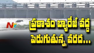 Cyclone Phethai Effect : Flood Water Increases at Prakasam Barrage, 10 gates Opened | NTV