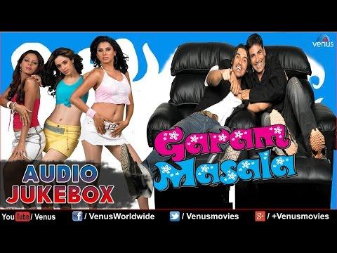 Garam Masala Audio Jukebox | Akshay Kumar John Abraham |