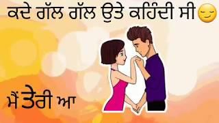 download lagu Tere Pind Song By R Nait  Whatsaap Status gratis