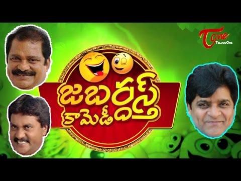 Jabardasth Telugu Comedy | Back to Back Telugu Comedy Scenes | 49 Photo Image Pic