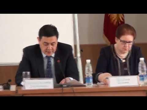 Ключевые вопросы Программы и Плана перехода Правительства к Устойчивому Развитию 2013-2017 гг.