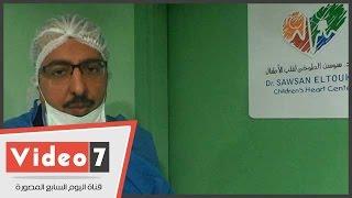 """بالفيديو .. """"جامعة مصر"""" تجرى جراحات القلب المفتوح للأطفال بالمجان"""