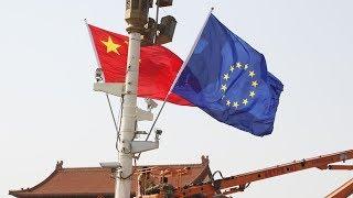 China hosts 7th China EU High level Economic and Trade Dialogue