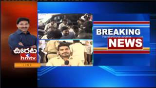 CBI Court Rejects YS Jaganmohan Reddy's Bail Petition | LIVE Updates From Court