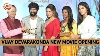 Vijay Devarakonda New Movie Opening | Raashi Khanna | Aishwarya Rajesh | Silly Monks Tollywood