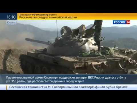 СИРИЯ СЕГОДНЯ! Интервью с солдатами Сирии о конфликте с ИГИЛ 23.10.15 Новости Сирии