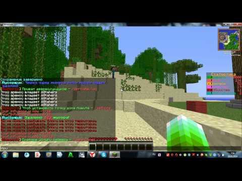 Minecraft как на своем сервере сделать скины