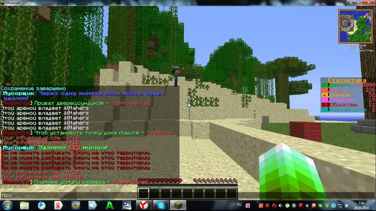 обзор серверов майнкрафт 1 5 2