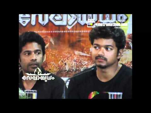 Velayudham - Vijay Press Meet Cochin - Velayudham Trailer Release - Part 1 video