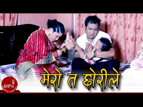 Mero Ta Chhori Le Teej By Pashupati Sharma Tika Pun Hd video