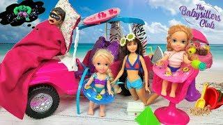 Anna and Elsa Toddlers Trip To Malibu - Barbie Skipper Babysitting Inc Dolls - Beach Vacation - Toys