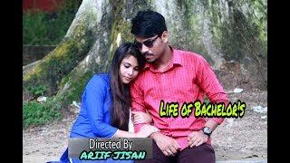 Life Of Bachelor's  | Latest Bangla Natok 2017 |   New World Entertainment |