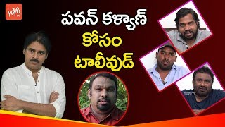 Tollywood Industry Supports to Pawan Kalyan Fans Over Kathi Mahesh Controversy