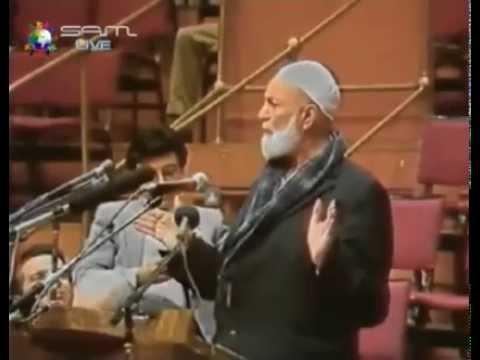 Дискуссия мусульман и христиан