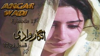 Download Angar Wadi Episode 17 | Rauf Khalid | Atiqa Odho | Qavi Khan | Khayyam Sarhadi 3Gp Mp4