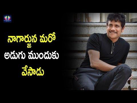 Nagarjuna And Dhanush Multi-Starrer Movie In Telugu | Tollywood Updates | TFC Film News