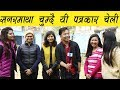 Exclussve| Five Nepali women journalists climbing Mt Everest| Interview