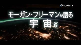 ストーリー・オブ・ゴッド WITH モーガン・フリーマン 2 第1話