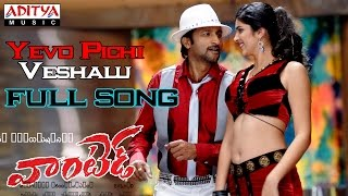 Wanted - Wanted Telugu Movie Yevo Pichi Veshalu Full Song || Gopichand, Deeksha Seth