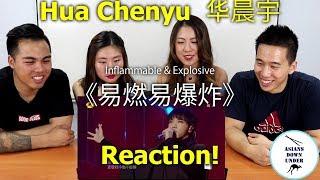 Hua Chenyu 华晨宇 - Inflammable Explosive《易燃易爆炸》 | Reaction Video - Aussie Asian 华晨宇 -《歌手2018》第8期