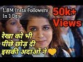 Priya Prakash Varrier Cute Girl Smiling Facebook Viral Video | Valentine Day Special | Witty Mafia