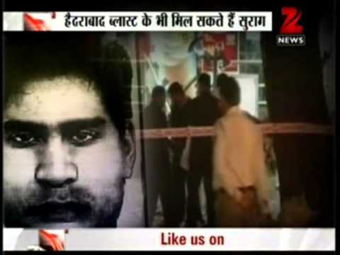 Zee News : Delhi Police hunt for IM operative Raju Bhai