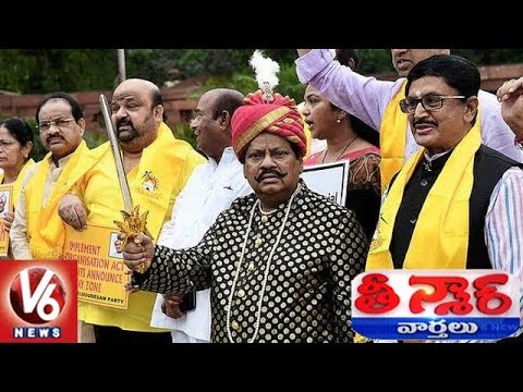 TDP MP Siva Prasad Getup As Uyyalawada Narsimha Reddy At Parliament | Teenmaar News