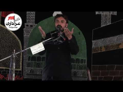 Zakir Baqir Raza Sadique | 11 Muharram 1439 - 2017 | Darbar Shah Shams Multan
