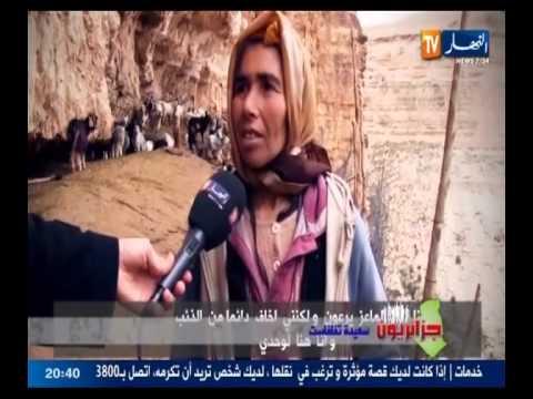 Une Femme Algerienne Vivant Dens Une Grotte Pendant 25 Ans video