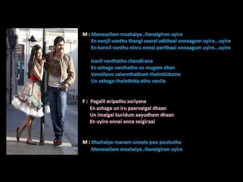 Manasellam Mazhaiye Lyrics - 'saguni' video
