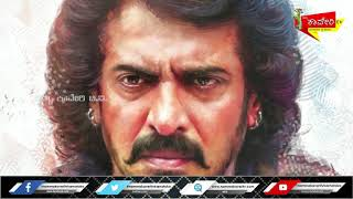 Home Minister | Real Star Upendra Birthday Motion Poster 2020