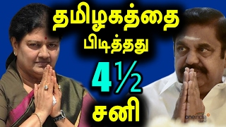 Vote of confidence, TamilNadu Assembly announced Edappadi Palaniswami won