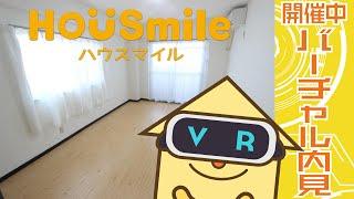 蔵本元町 マンション 1Kの動画説明
