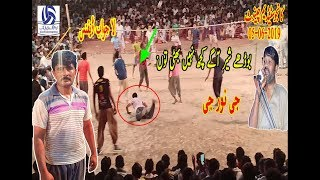 Shooting Volleyball Match Kanju Stadium 5 June 2019 Best 1st Game - Faisal Bhatti Vs Noor Kharal