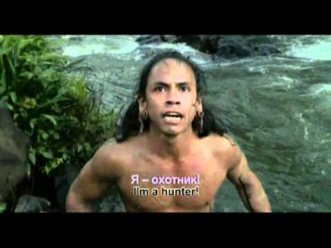Apocalypto Trash Trailer (english subtitles)