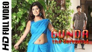 Download Jolchi Purchi | HD Full Video Song | GUNDA the terrorist | গুণ্ডা দ্যা টেররিস্ট | Bappy | Amrita 3Gp Mp4
