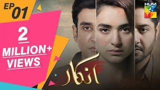 Inkaar Episode #01 HUM TV Drama 11 March 2019