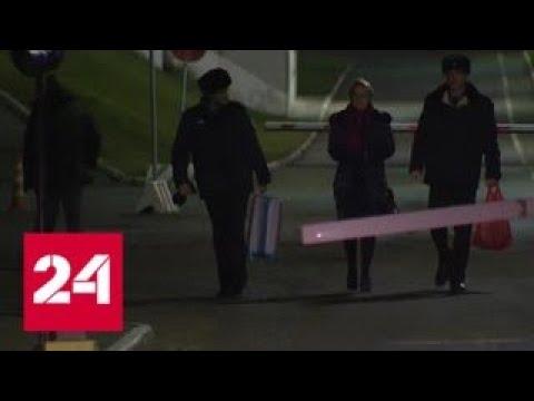Реальная русофобия: в Латвии Курлаевой не давали даже спокойно поесть - Россия 24