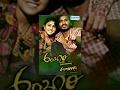 Kannada Full Movies | Ambari | Yogesh, Supritha