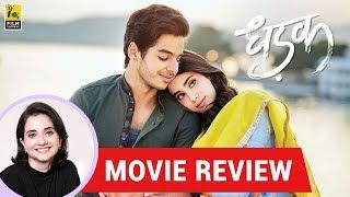 Anupama Chopra's Movie Review of Dhadak | Shashank Khaitan | Ishaan Khatter | Janhvi Kapoor