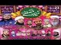 Big Mehfil e naat phangat 2018 _ Nadeem ijaz MP3
