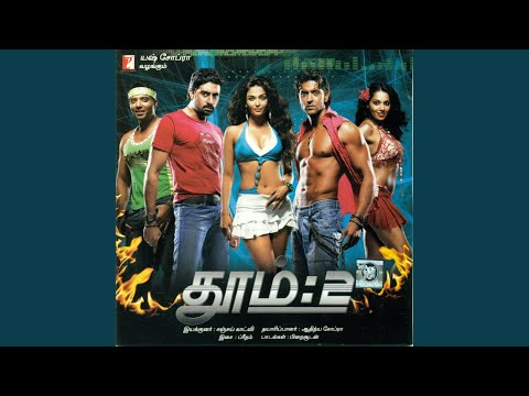 Dhoom Again (Tamil)
