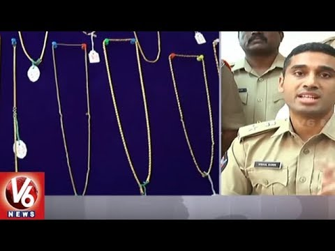Interstate Robbery Gang Busted By Kakinada Police, Seizes 76 Lakh Property | V6 News