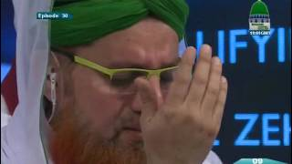 Madina Yaad Aya Hai By Muhammad Asad Attari 06 04 17