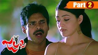 Jalsa Telugu Full Movie    Pawan Kalyan , Ileana D' Cruz     Part 2