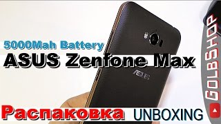Asus Zenfone Max- 5000mah Батарея- Лазерный автофокус- 2Gb Ram- Snapdragon 410 (на Redmi3 и на Yi)