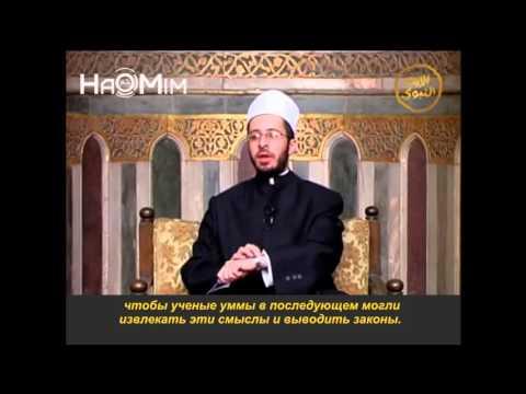 الخصائص المحمدية الكبرى