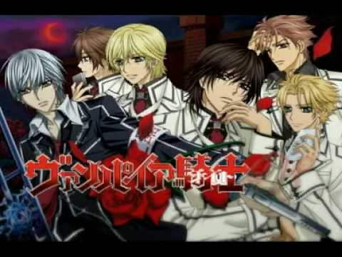 0 Vampire Knight Nintendo DS: Official Dating Sim Commercial.
